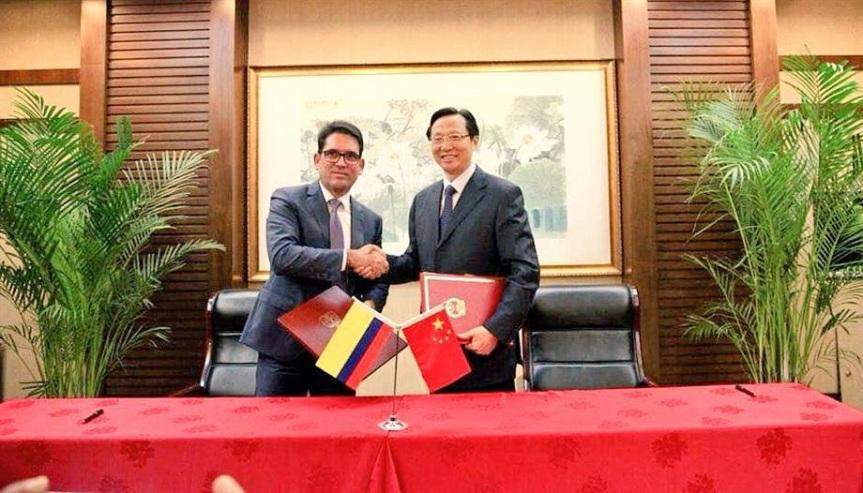 China anuncia que se restablece el proceso de admisibilidad de carnecolombiana